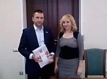 Встреча с Павлом Красноруцким