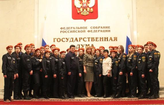Юные спасатели в ГД РФ