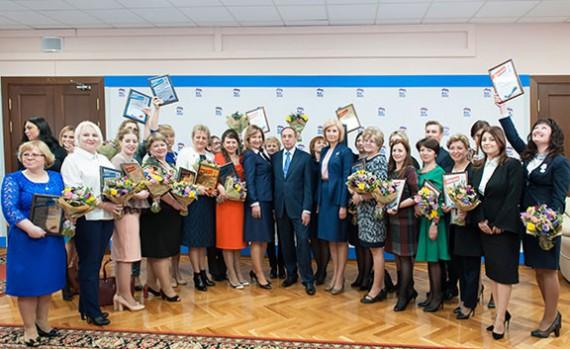 Воспитатели России