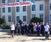 «Эстафета Победы» в РГУПС