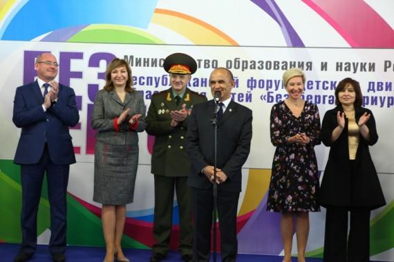 Рабочая поездка в Казань