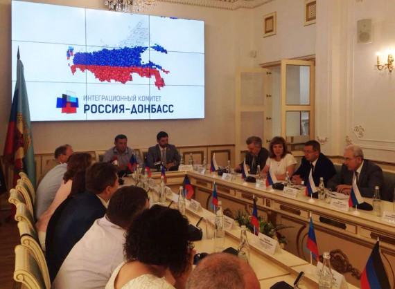 О поддержке дошкольного образования Донбасса
