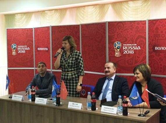 Волонтеры ЧМ по футболу 2018
