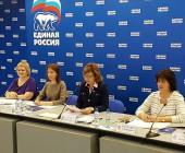 Селекторное совещание координаторов проекта