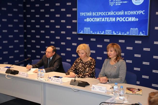 Итоги конкурса воспитатели россии 2018 конкурс единая россия