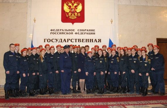 Экскурсия кадетов в Госдуму