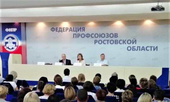 Встреча с представителями профсоюза