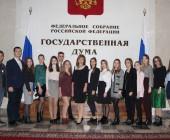 Встреча с ростовскими студентами