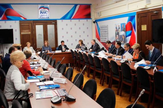 Заседание оргкомитета конкурса «Педдебют-2019»