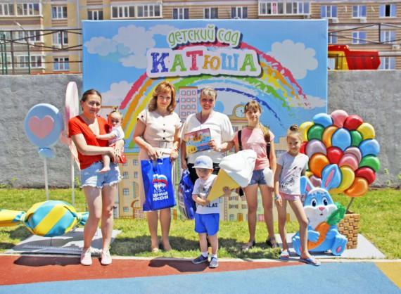 Открытие частного детского сада «Катюша»