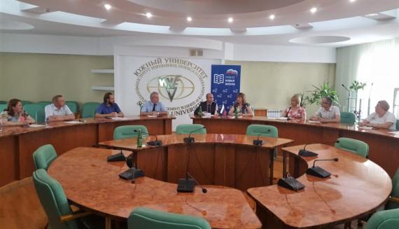Заседание расширенного ОС партпроекта ЕР «Новая школа» в РО