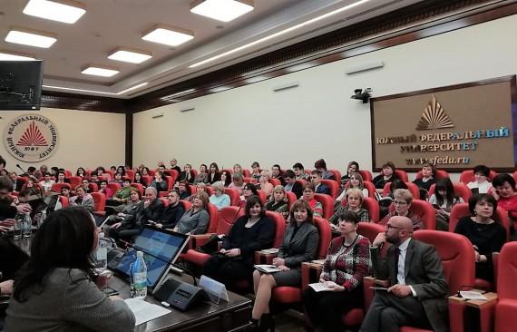 Форум учителей истории и обществознания