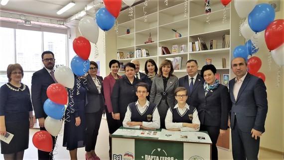 В Ростове и Ленинаване появились новые «Парты Героя»