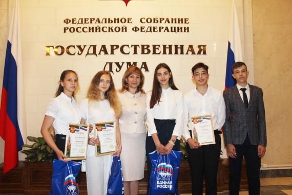История семьи — в истории России