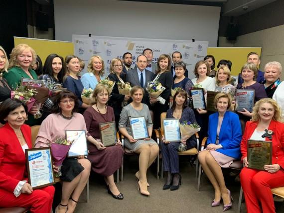 VII Всероссийский конкурс «Воспитатели России»