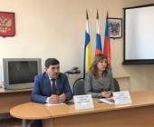 Веселовский и Багаевский районы