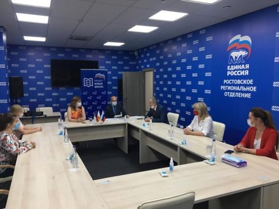 Отчет о работе партпроекта «Новая школа» в РО в 1-м полугодии 2020 года