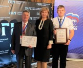 «Лучший школьный музей памяти Великой Отечественной войны-2020»
