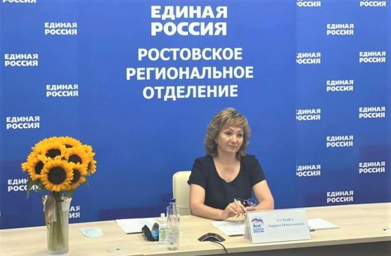 «Народная программа «Единой России» – семьям с детьми»