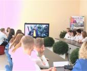 В школах Ростовской области прошли киноуроки